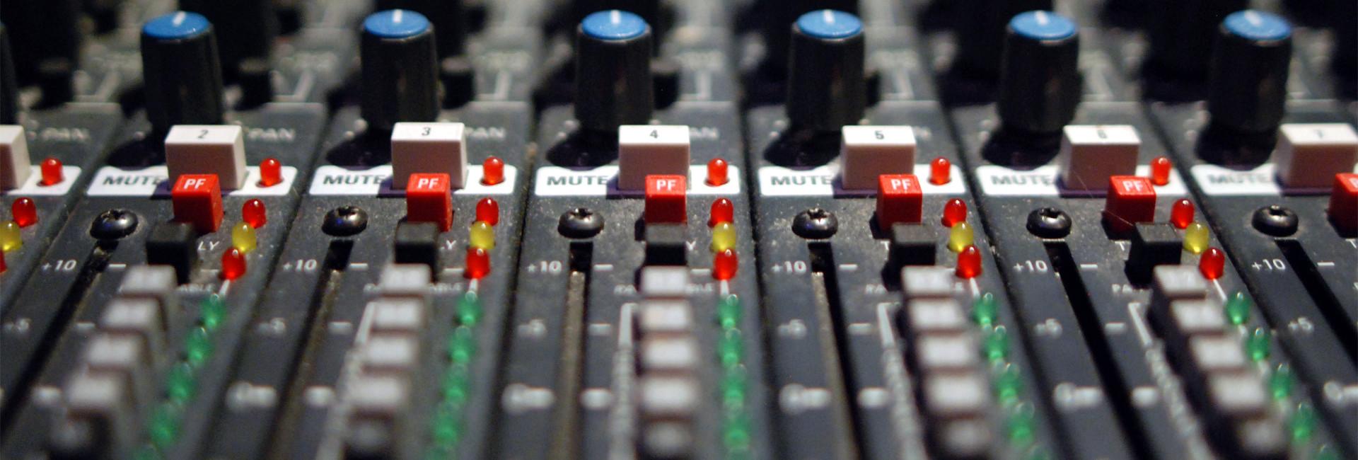 Ηχογράφηση και μίξη ήχου AKu